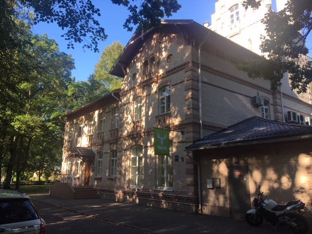 Продают офис, улица Vienības gatve - Изображение 1