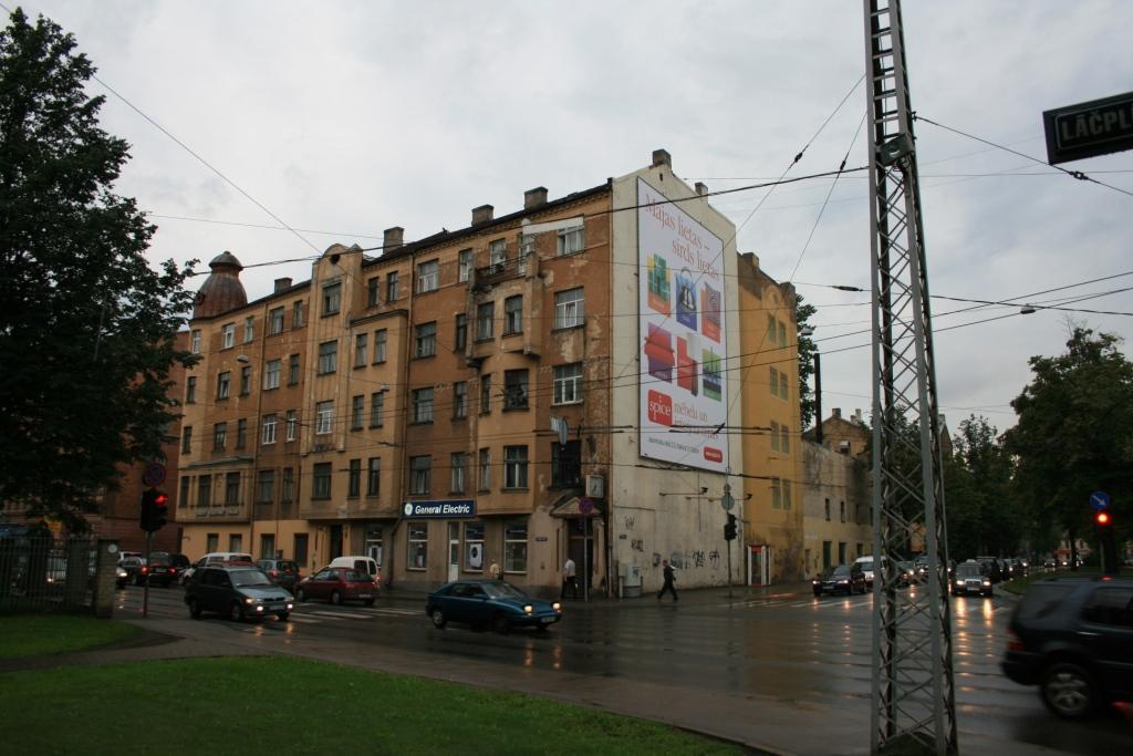 Investīciju objekts, Lāčplēša iela - Attēls 1