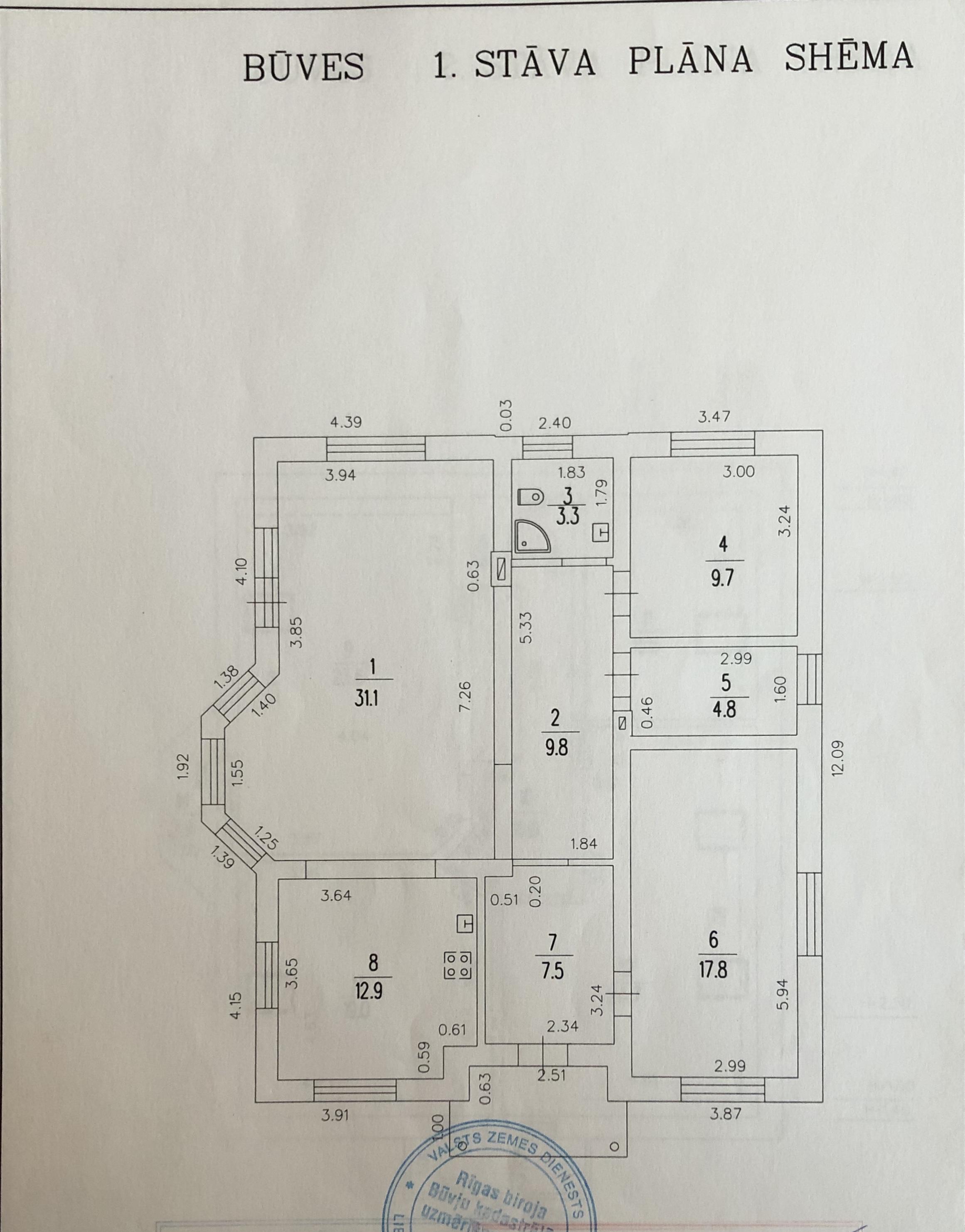 Pārdod māju, Ainavas iela - Attēls 1