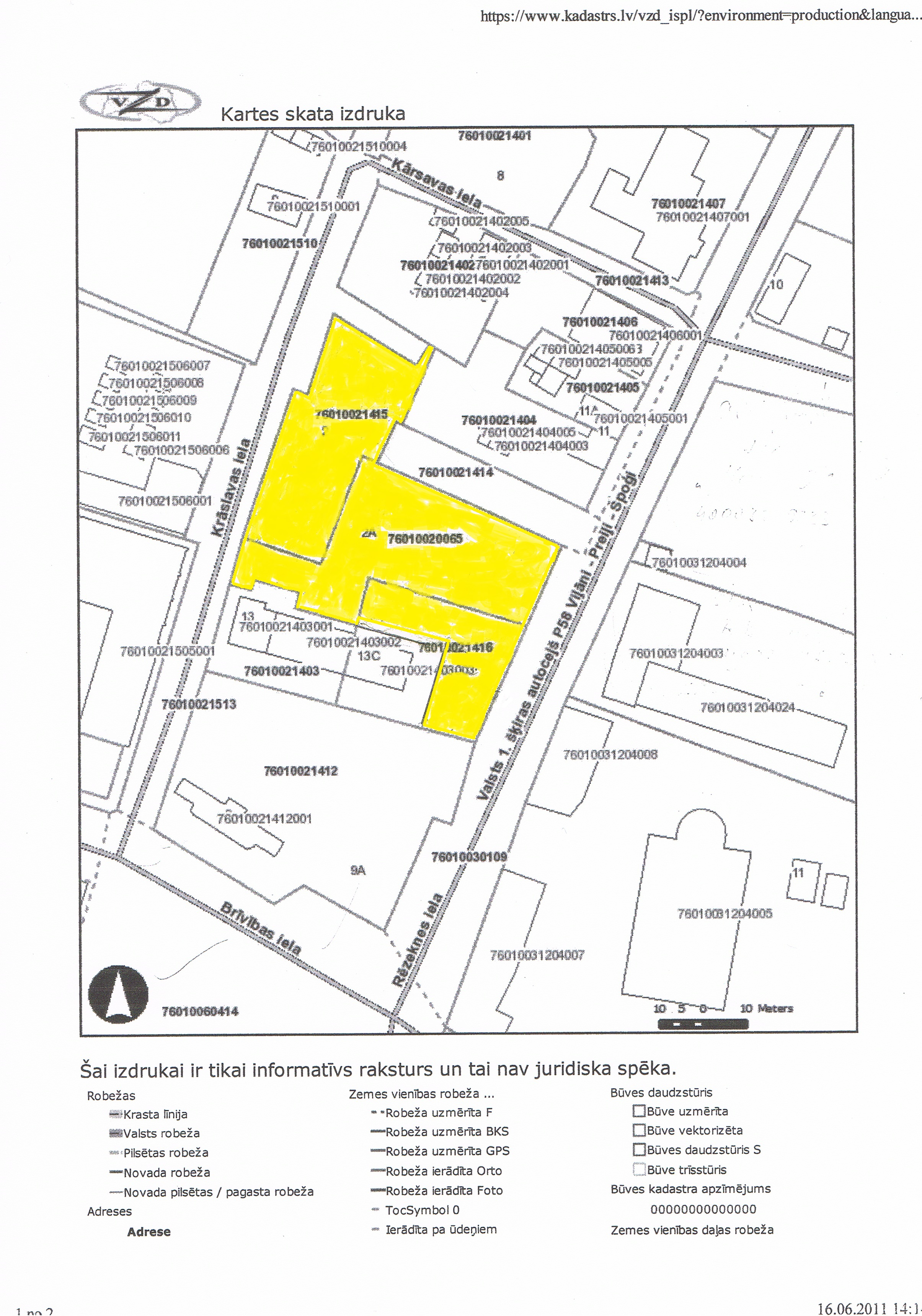 Land plot for sale, Krāslavas street - Image 1