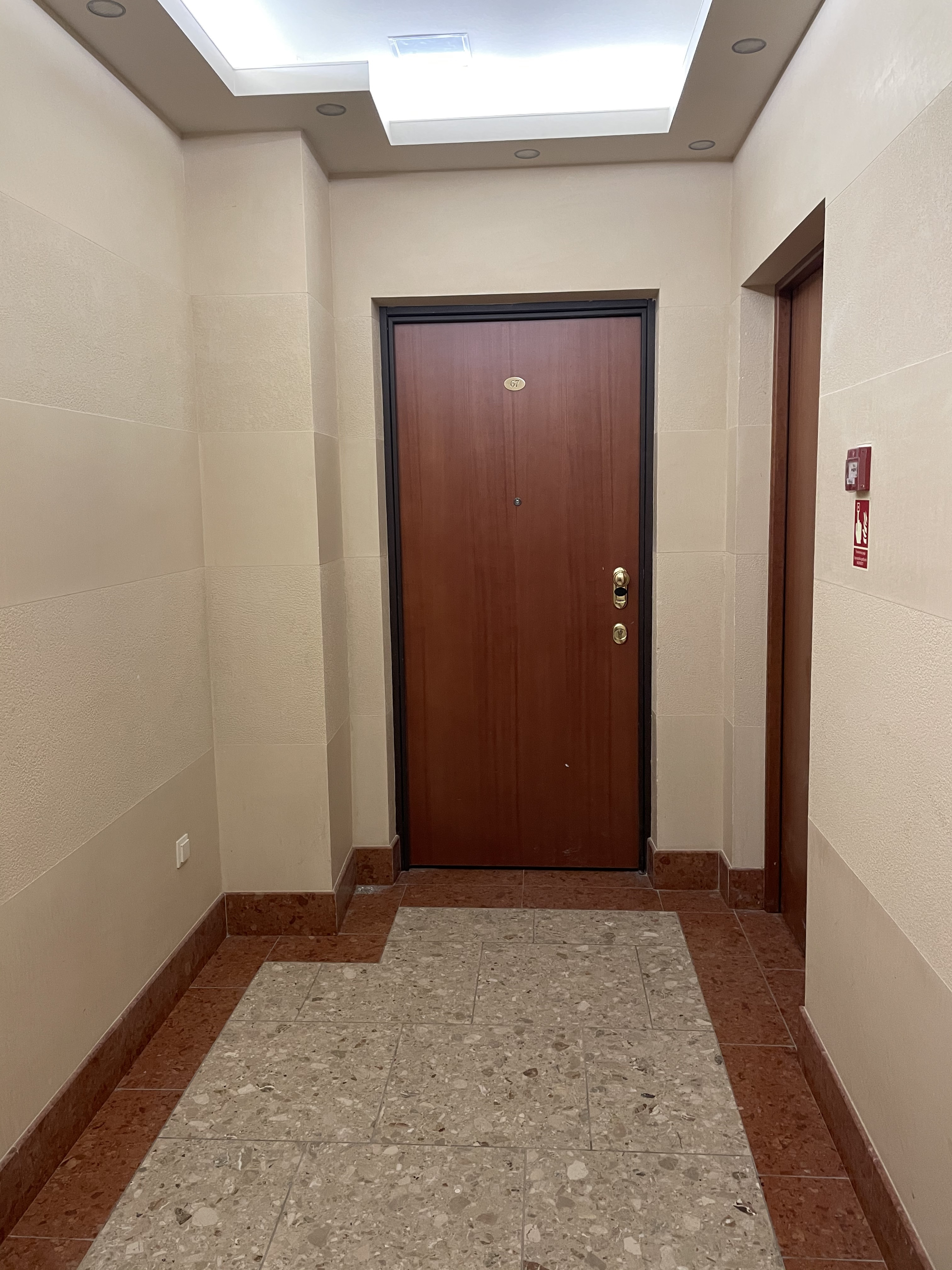 Сдают квартиру, улица Kungu 25 - Изображение 1