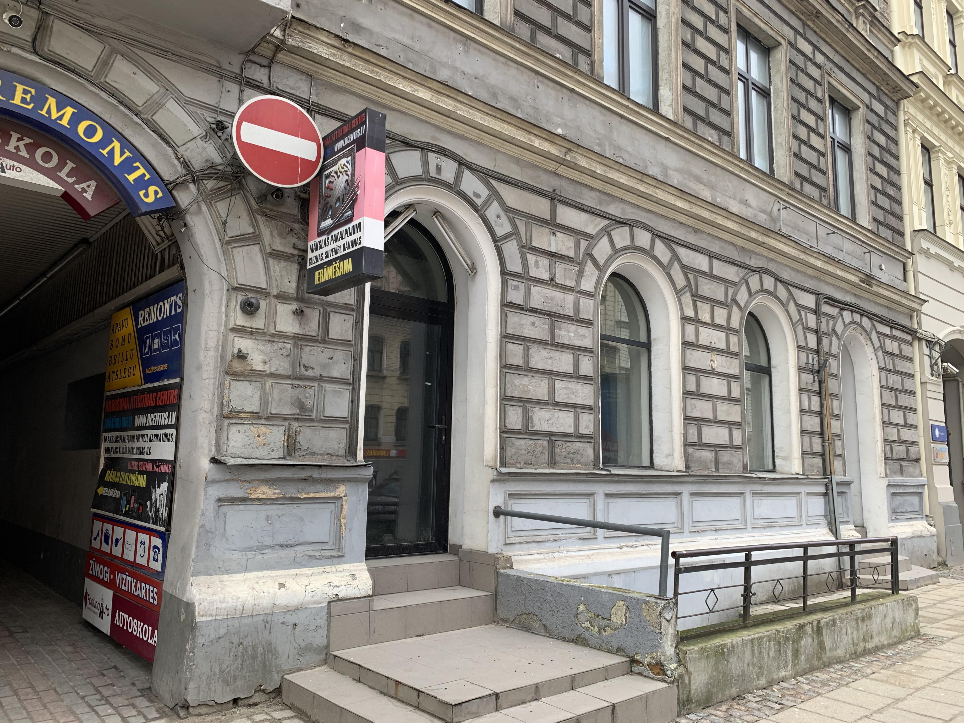 Сдают торговые помещения, улица Merķeļa - Изображение 1