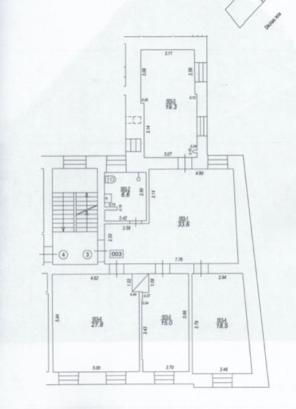 Pārdod biroju, Skolas iela - Attēls 1