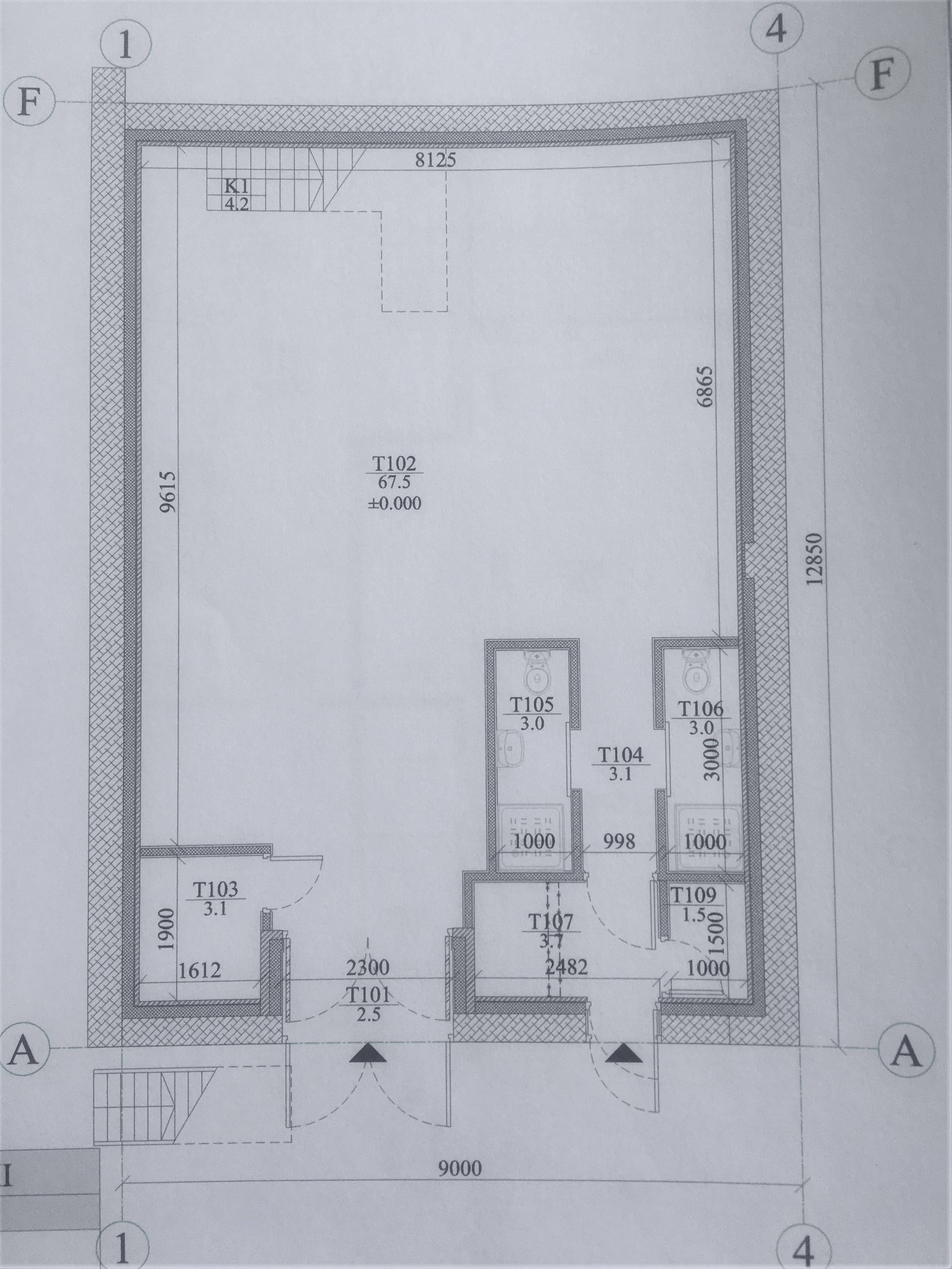 Iznomā biroju, Birznieka Upīša iela - Attēls 1