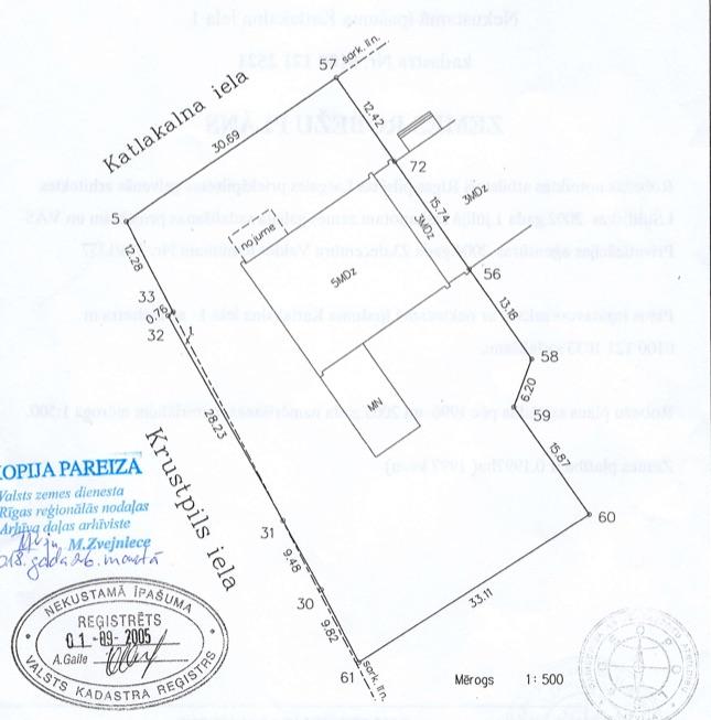 Iznomā tirdzniecības telpas, Katlakalna iela - Attēls 1