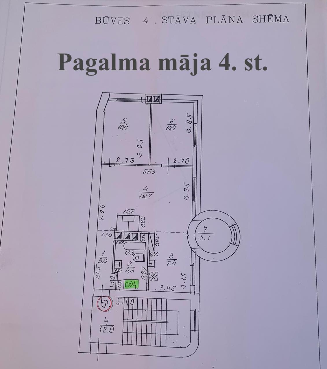 Pārdod namīpašumu, Daugavgrīvas iela - Attēls 1