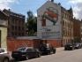 Investīciju objekts, Krāsotāju iela - Attēls 2