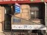 Pārdod tirdzniecības telpas, Brīvības iela - Attēls 7