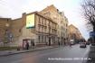 Сдают офис, улица Valdemāra - Изображение 2