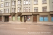 Pārdod biroju, E.Birznieka Upīša iela - Attēls 1