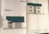 Pārdod māju, 2. līnija - Attēls 1