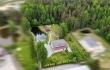 Pārdod māju, Birzes - Attēls 1