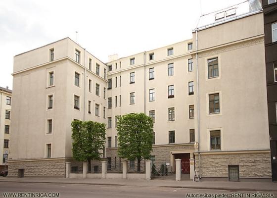 Продают квартиру, улица Vidus 11 - Изображение 1