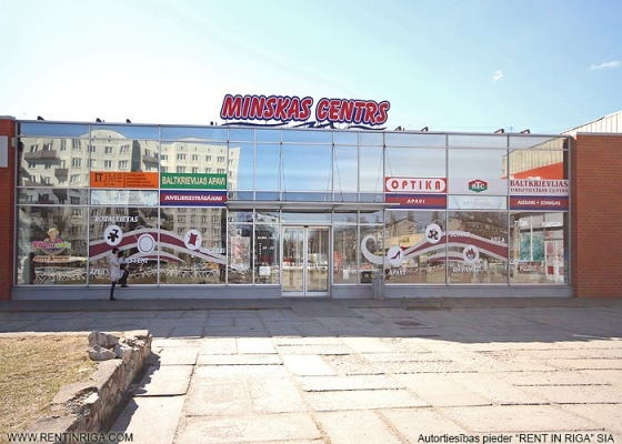 Retail premises for rent, Nīcgales street - Image 1