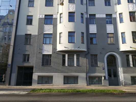 Продают квартиру, улица Stabu 16 - Изображение 15