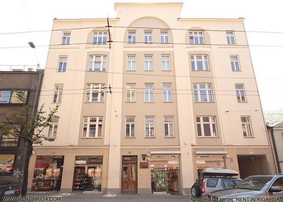 Продают квартиру, улица Tērbatas 38 - Изображение 8