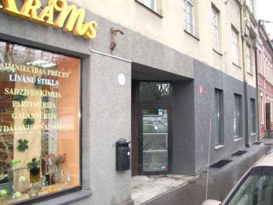 Retail premises for sale, Čaka street - Image 1