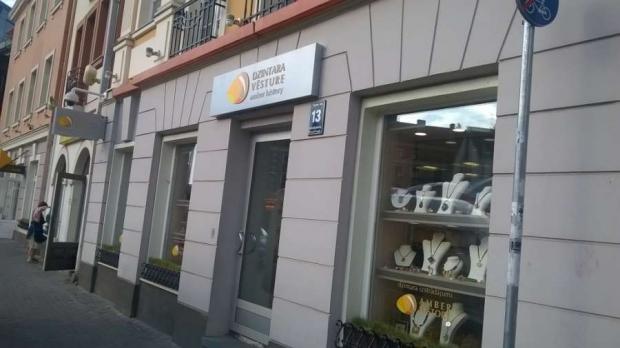 Investīciju objekts, Tirgoņu iela - Attēls 2