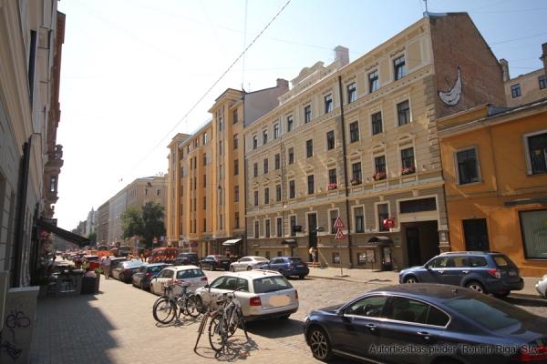 Investīciju objekts, Blaumaņa iela - Attēls 2