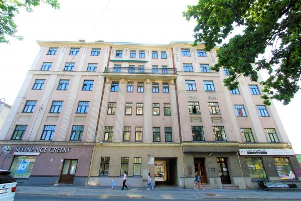 Продают квартиру, улица Valdemāra 57 - Изображение 1