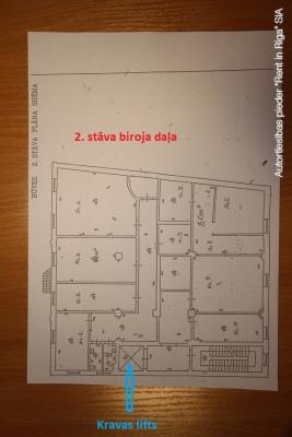 Pārdod ražošanas telpas, Bauskas iela - Attēls 24