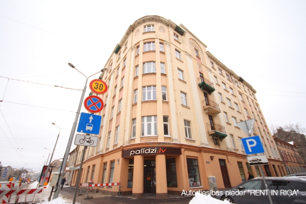 Pārdod dzīvokli, Aleksandra Čaka iela 136 - Attēls 17