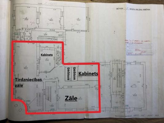 Pārdod tirdzniecības telpas, A. Čaka iela - Attēls 15