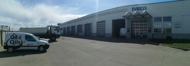Iznomā ražošanas telpas, Katlakalna iela - Attēls 1