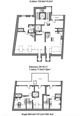 Izīrē dzīvokli, Dzirnavu iela 39 - Attēls 23