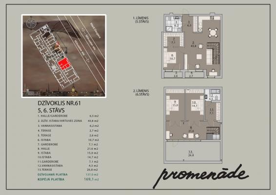 Продают квартиру, улица Mūkusalas 25 - Изображение 25
