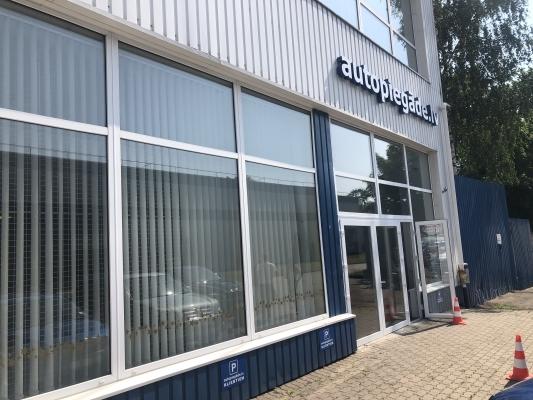 Retail premises for rent, Ķengaraga street - Image 1