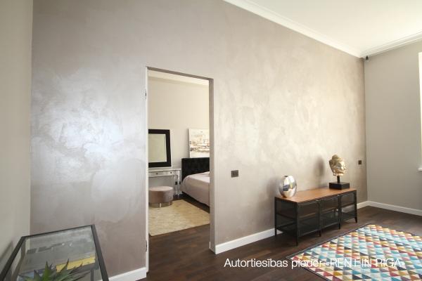 Продают квартиру, улица Avotu 5 - Изображение 10
