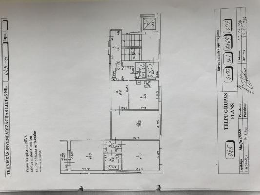 Pārdod dzīvokli, Augusta Deglava iela 164 - Attēls 15