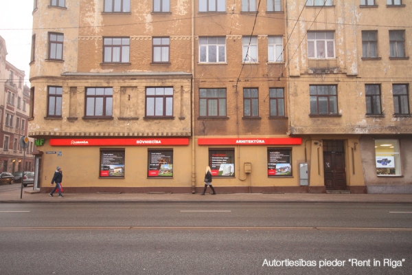 Investīciju objekts, Lāčplēša iela - Attēls 2