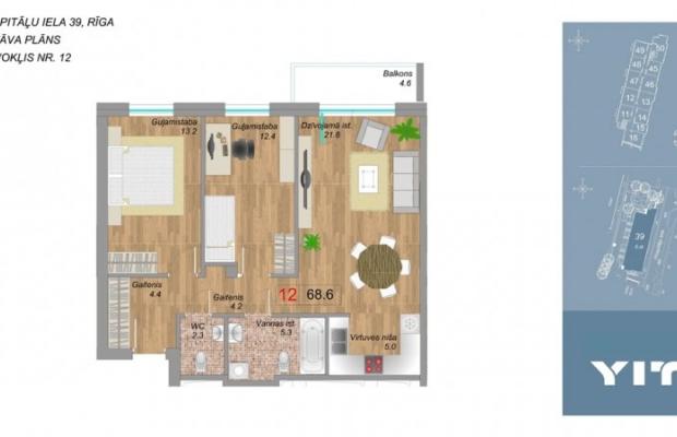 Midtown Apartments - Attēls 3