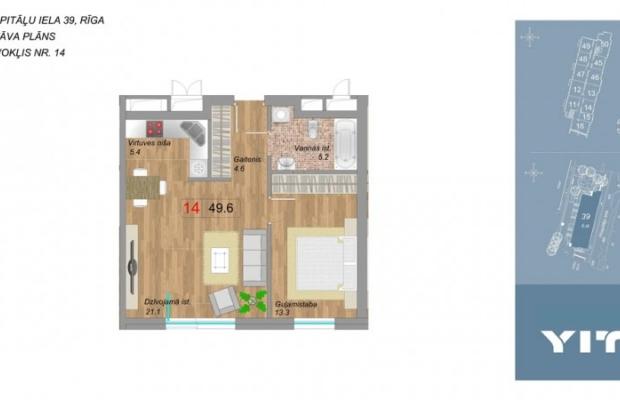 Midtown Apartments - Attēls 5