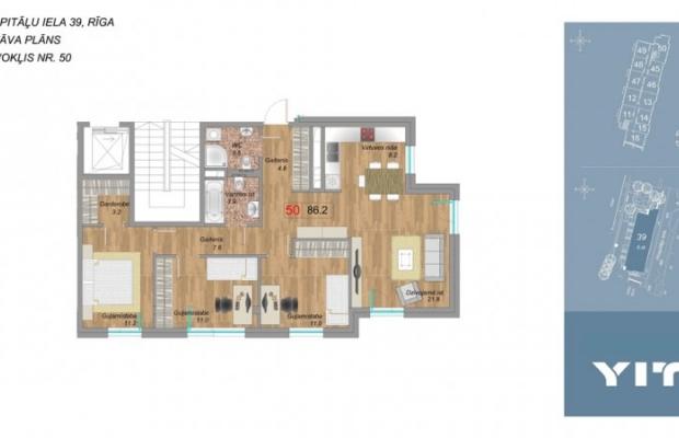 Midtown Apartments - Attēls 8