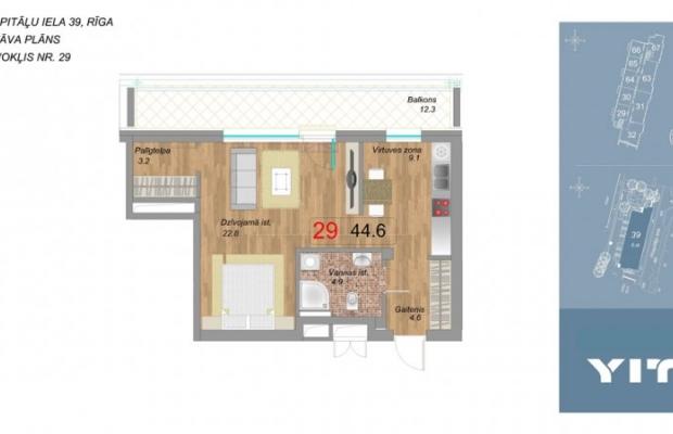 Midtown Apartments - Attēls 9