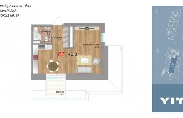 Midtown Apartments - Attēls 14
